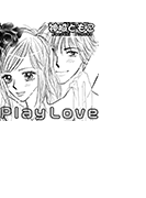 Play Love(1)