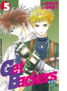 GetBackers-奪還屋-(5)