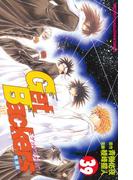 GetBackers-奪還屋-(39)