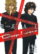 Deep Love [REAL](14)