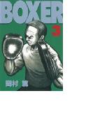 BOXER(3)