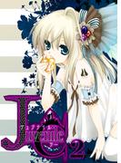 ジュブナイル・シー2 ~Juvenile C~(4)(LIBROCK COMICS)