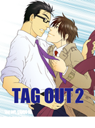 TAG OUT 2(4)(ドルチェシリーズ)