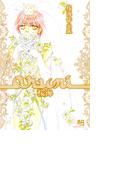 桜海作品集(3)(HertZ Series)