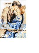 Charity Date(Genjiコミック)