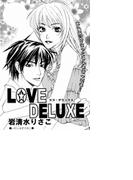 LOVE・DELUXE(恋愛惑星)