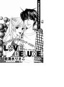 LOVE・DELUXE act.2(1)(恋愛惑星)