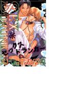 SEXドランカー(9)(ダイヤモンドコミックス)