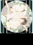 ガチムチ好きな二人の美少年(1)(BL☆MAX)