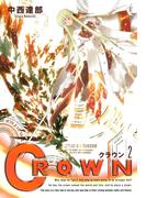 クラウン(2)(BLADE COMICS(ブレイドコミックス))