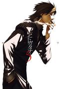 ーヒトガタナー(5)(BLADE COMICS(ブレイドコミックス))