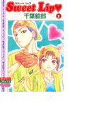 Sweet Lip1(1)(ミッシィコミックス恋愛白書パステルシリーズ)
