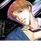 清掃員さんにネクタイで緊縛調教されるエリートくん(2)(BL☆MAX)