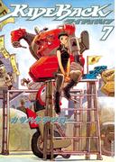 RIDEBACK 7(IKKI コミックス)