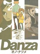 Danza[ダンツァ](1)
