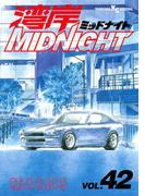 湾岸MIDNIGHT(42)
