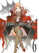 PandoraHearts6巻