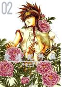 最遊記外伝 2(ZERO-SUMコミックス)