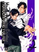 モノクローム・ファクター(5)(avarus SERIES(ブレイドコミックスアヴァルス))