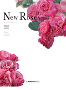 New Roses 2012(New Roses)
