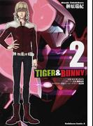 TIGER&BUNNY 2 (角川コミックス・エース)(角川コミックス・エース)