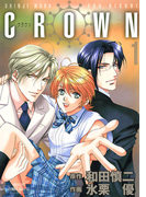 CROWN 1(プリンセスGOLD)