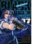 ブラック・ラグーン 7(サンデーGXコミックス)