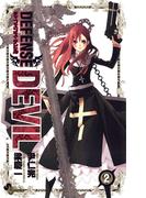 DEFENSE DEVIL 2(少年サンデーコミックス)