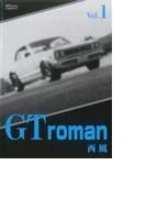GTroman(SPcomics COMPACT) 6巻セット