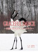 GRACEFUL DANCE
