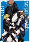 アルカナ・ファミリアコミックアンソロジーCiao (シルフコミックス)