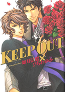 KEEP OUT(ルチルコレクション)