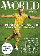 theWORLD 2012年6月12日号(theWORLD)