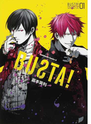 BUSTA! 01 (角川コミックス・エース)(角川コミックス・エース)