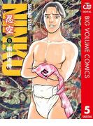 NINKU―忍空― 5(ジャンプコミックスDIGITAL)