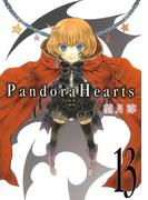 PandoraHearts13巻