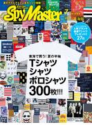 Spy Master TOKAI 2012年7月号(Spy Master TOKAI)