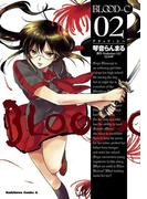 BLOOD-C(2)(角川コミックス・エース)