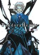 PandoraHearts14巻