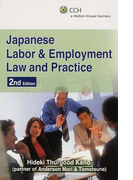 Japanese Labor & Employment Law and Practice 2nd Edition