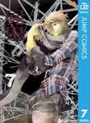屍鬼 7(ジャンプコミックスDIGITAL)