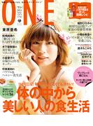 ONE July 2012 No.4【Lite】