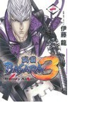 戦国BASARA3-Bloody Angel- (SHŌNEN CHAMPION COMICS EXTRA) 8巻セット