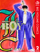 BOY 2(ジャンプコミックスDIGITAL)