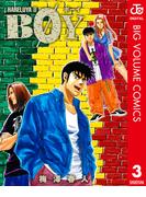 BOY 3(ジャンプコミックスDIGITAL)