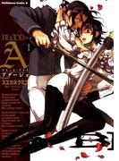 BLOOD+A(1)(角川コミックス・エース)