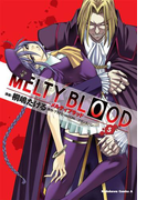 MELTY BLOOD(5)(角川コミックス・エース)