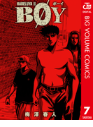 BOY 7(ジャンプコミックスDIGITAL)