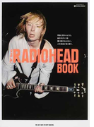 THE RADIOHEAD BOOK (MARBLE BOOKS メディアパルムック)
