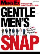 GENTLEMEN'S SNAP(ビッグマン・スペシャル)